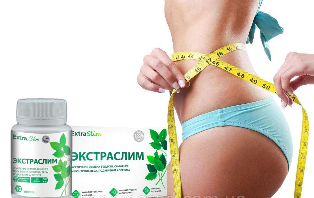 Экстраслим – натуральный жиросжигатель с высокоэффективной формулой и безопасным составом