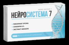 Нейросистема 7 – натуральный жиросжигатель для избавления от лишнего веса за неделю
