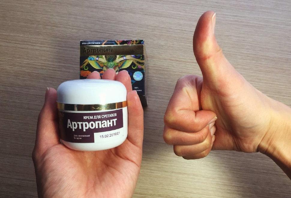 Артропант - крем для суставов