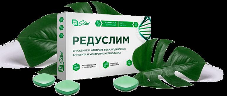 Редуслим – диетическая добавка для быстрого и безопасного похудения