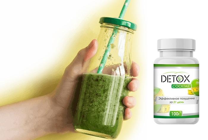 Detox — коктейль для похудения