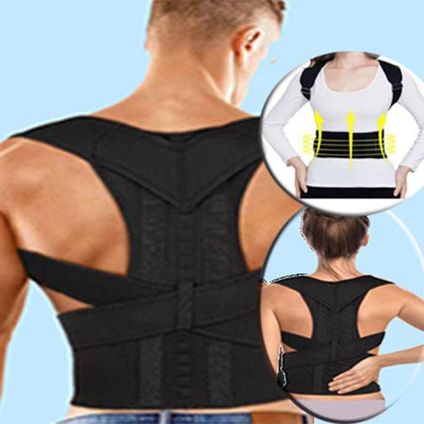 Магнитный инновационный корректор осанки DOCTOR BACK – приспособление, с помощью которого вы навсегда избавитесь от боли и дискомфорта в спине