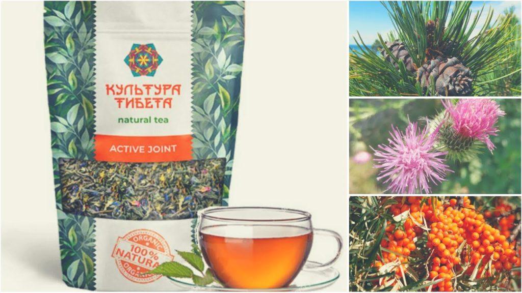 Культура Тибета – травяной чай, возвращающий мужскую силу