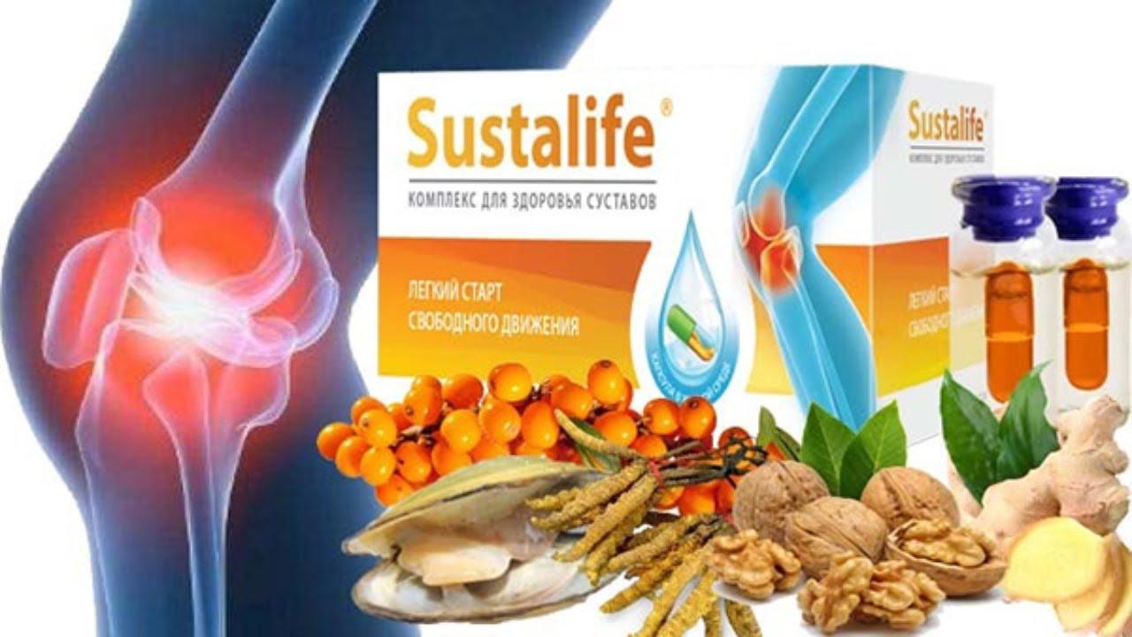 Sustalife — препарат для суставов