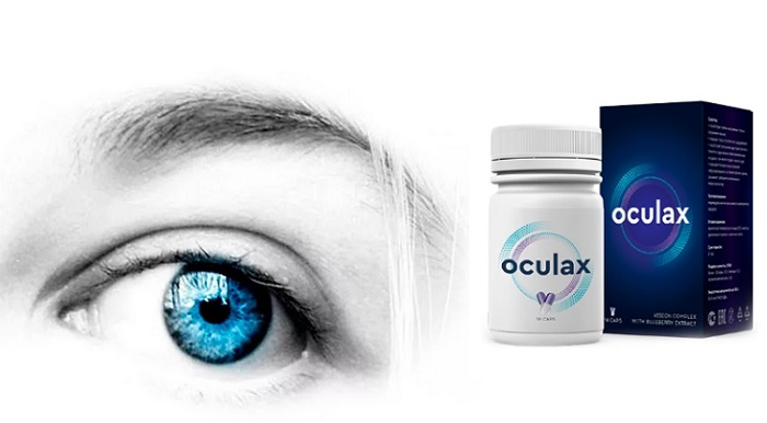 OCULAX — капсулы для зрения